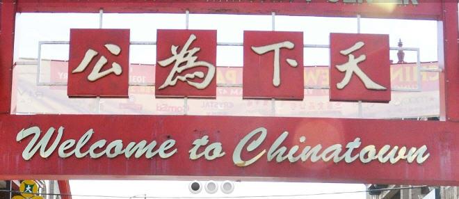 Chicago Chinatown Community Foundation